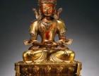 遂宁大英哪里可以鉴定佛像的价值  鉴定交易鉴定中心
