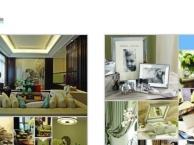 海天星装饰,室内装修设计、施工、家具软装、一站式整