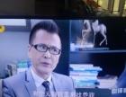 进口LG60寸液晶电视 98成新 4699元 市场13000