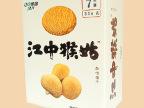 酥性饼干 江中集团猴姑饼干336g 7天装 养胃饼干 休闲零食 正品