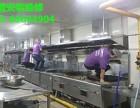 渝中区餐馆烟道净化器安装,菜园坝大型餐馆油烟机维修安装清洗