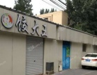 朝阳大山子酒仙桥路50平小吃快餐店转让