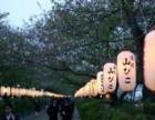 快速办理日本移民、永居、申请国籍