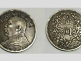 私人老板長期現金收購錢幣 瓷器 字畫
