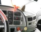 福田奥铃2003款 2.2 手动 豪华型 皮卡 800公斤 福田