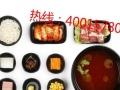 云南米线加盟 创业优选