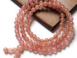 天然水晶草莓晶108颗佛珠手链 蔷薇粉晶男女时尚饰品正品热卖