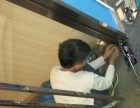 洛阳玻璃门快修 玻璃门地弹簧快速维修 写字楼玻璃门