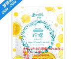 油性皮肤面膜oem|面膜加工厂|化妆品生产厂家|广州梦婷
