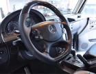 奔驰G500改装c63刹车德国AMG大六活塞卡钳套装
