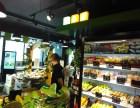 水果零食创业就选果缤纷精品水果店加盟