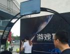 南京VR赛车出租 VR飞行设备租赁 VR设备出租租