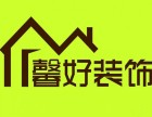 天津办公室 厂房装修,收费透明,材料环保,48小时快速进场