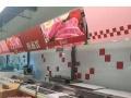 超市鲜肉柜,生鲜柜,鲜肉展示柜,风冷式鲜肉柜