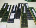 烟台服务器硬盘服务器内存条回收