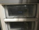 海尔立式冰箱