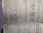 此书针对2014年执业医考试专用正版图书,全新未使