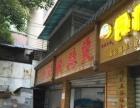 观水路口天桥旁当街餐饮店转让 【租铺客】