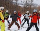 大连雪人滑雪训练营