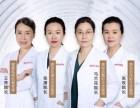 正规酷塑减脂多少钱?北京美天医疗美容