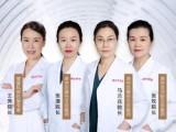 正规酷塑减脂多少钱 北京美天医疗美容