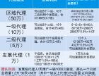 郑州优优油卡加油实惠全国招商加盟免费申请办公场地