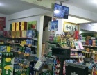 昌国街道 文化路 百货超市 商业街卖场