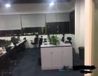 虹钦园180平米出租,有装修隔断,少有的办公家具,