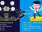 UI设计师到底是做什么的?深圳UI培训机构哪个好?