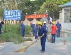 天津西青区家政保洁公司诚信可靠地家庭单位工程保洁服务商