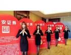 中国平安金融保险集团广西分公司