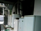 全自动洗衣机冰箱冰柜便宜大处理
