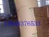 西安缓冲袋 填充袋 气泡垫 物流装箱必备 重庆厂家直销