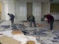 保定砸地板砖 砸墙砖 砸墙 房屋改造 垃圾清运