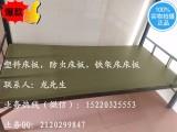 塑料床板不透气热么怎么用超耐专业定做透气塑料防虫床板