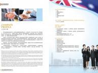 专业办理澳大利亚签证新西兰签证拒签翻案