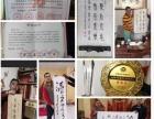 北汽幻速4周年幸福7座品鉴会