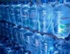 沈阳市桶装水/和平区送水/北站送水电话
