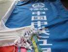 专业旗帜印刷 丝网印刷 标识标牌 奖牌 奖杯制作