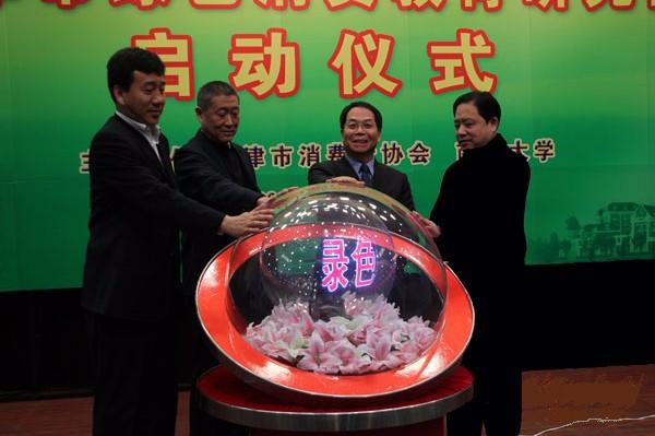 长沙市专业出租启动球触摸水晶球感应球