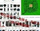 天津配复制小区门禁卡,停车位卡,电梯卡,IC,ID