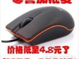【工厂直供】M20 笔记本台式机 USB磨砂有线光电鼠标 一年包