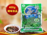 新鲜炊夫青花椒400g 青麻椒藤椒特麻干
