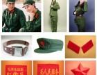 北京红卫兵服装出租演出用老军服租赁可销售