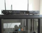 会议系统广播音响专业安装信阳精彩智能科技