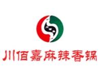 川佰嘉麻辣香锅加盟