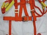 作业安全带 五点式安全带双绳双大钩带缓冲连体施工安全带