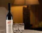伽品庄园葡萄酒 伽品庄园葡萄酒诚邀加盟