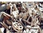 盐城高价回收废旧金属,高价回收废旧金属