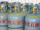 济南液化气,丙烷专业配送,家庭,单位,工地来电优惠